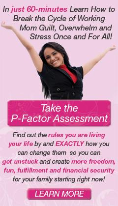 P-Factor-Widget1